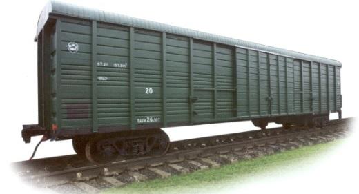 Крытые вагоны 11-9962