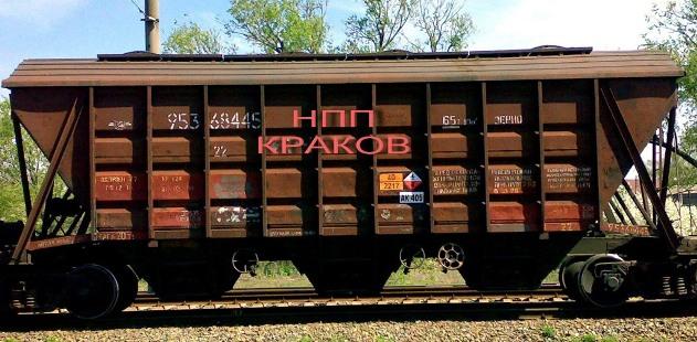 Крытые вагоны бункерного типа
