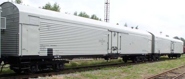 Крытый вагон мод.ЦБ5-659-04