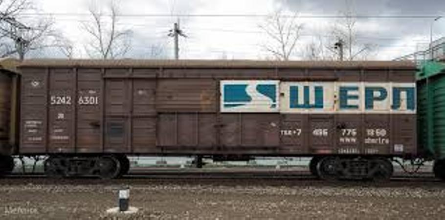 Крытые вагоны 11-259