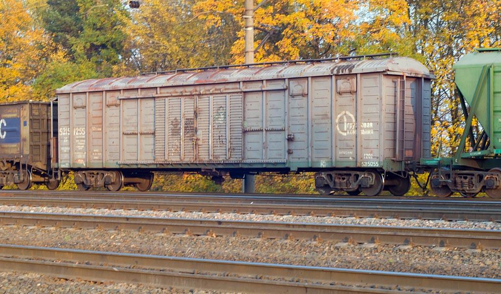 Крытые вагоны 11-286
