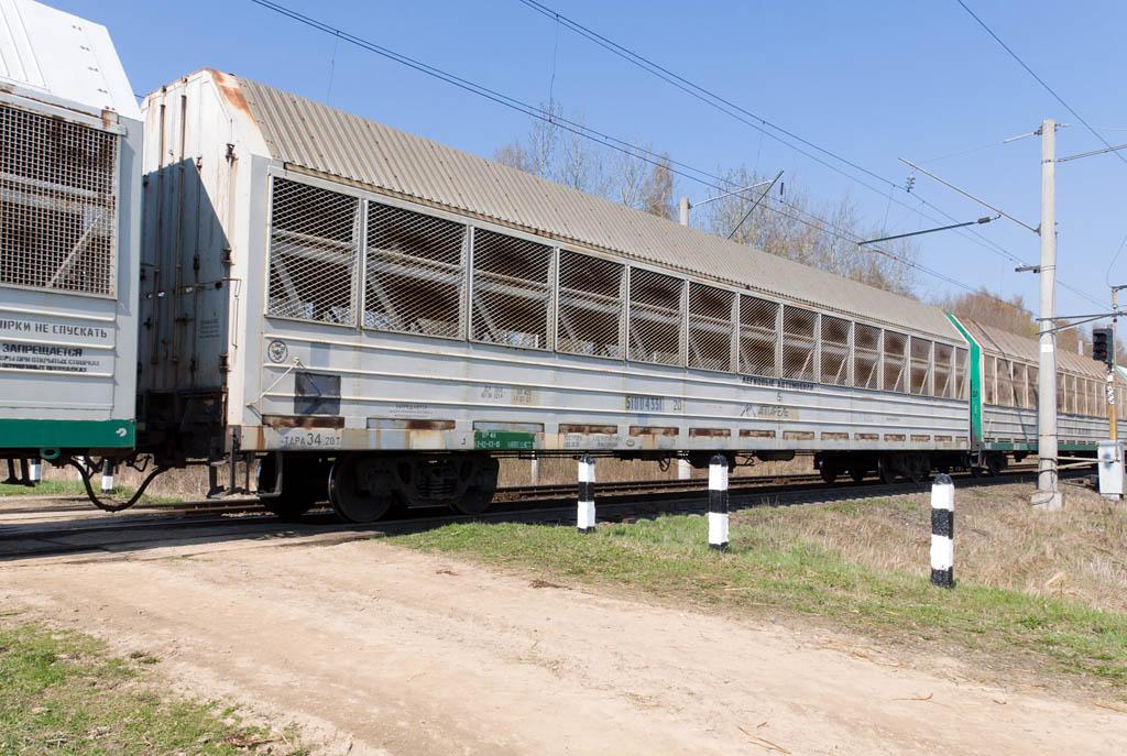 Крытые вагоны 11-835
