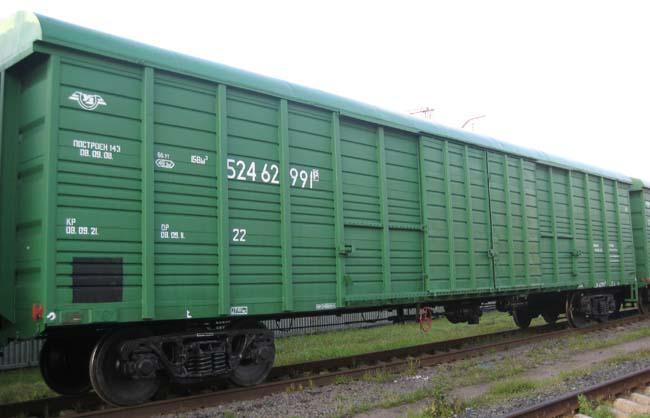 Крытые вагоны 11-1807-01