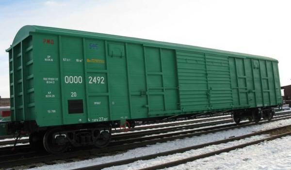 Крытые вагоны 11-2135-01