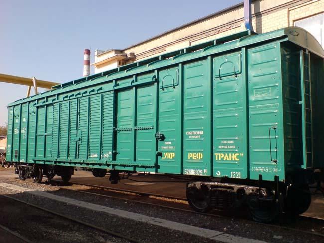 Крытые вагоны 11-270