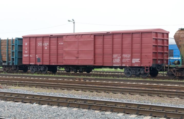 Крытые вагоны 11-7038