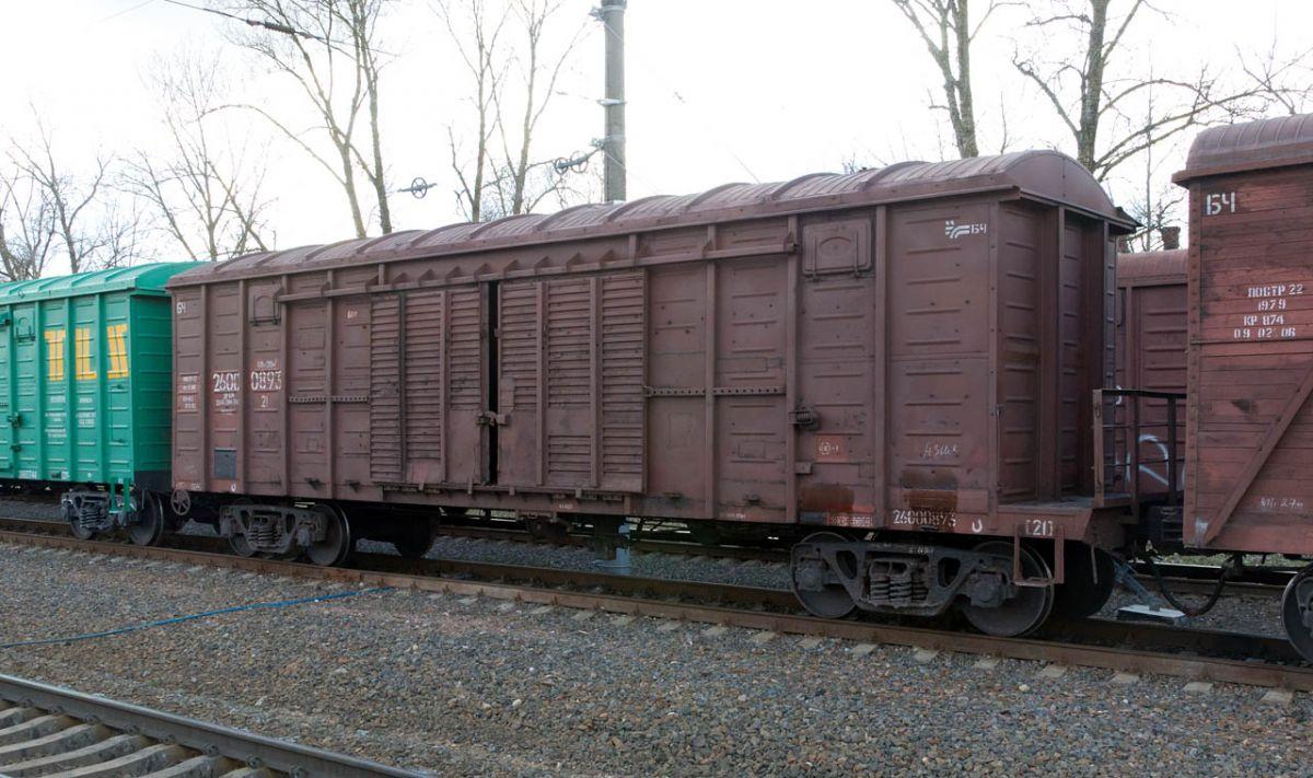 Крытые вагоны 11-264