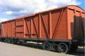 Крытые вагоны