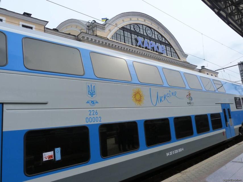 Вагон Украина